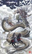 Hachiman's Wrath (Kohaku Monogatari)